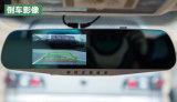 Specchio di retrovisione dell'automobile DVR dell'affissione a cristalli liquidi di pollice TFT di Allwinner 4.3 Dashcam