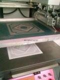 Vertikale Fläche-Bildschirm-Drucker der Präzisions-TM-D6090