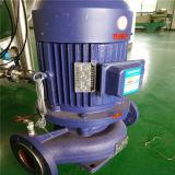 Haute Qualité alimentaire stérilisateur Autoclave autoclave