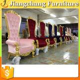 最上質の最高背部販売の高貴な王位の椅子
