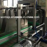 びんのためのカラーフィルムの収縮のパッキング機械装置