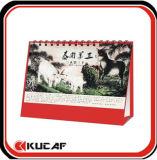 Календар стола 2017 офиса календара пришествия