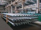 건축재료와 송유관을%s 공장 직매 탄소 이음새가 없는 강철 관