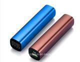 Potencia portable móvil de la caja 2600mAh del metal de la alta calidad con capacidad plena