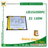 ソニーXperia Z2 L50W L50u L50t D6503のための再充電可能な置換電池