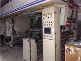 Alta calidad de la impresión usada del rotograbado del ordenador BOPP hecha a máquina en China