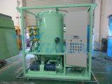 Fournisseur d'or d'épurateur de pétrole de transformateur de vide poussé en Chine
