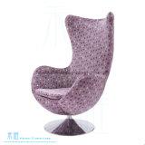 居間(HW-C65C)のための現代様式の旋回装置の余暇の椅子の卵の椅子