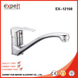 Bath/Basin/Kitchen Mixer Faucet Set (séries EX-12155)