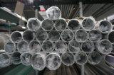 Труба водопровода нержавеющей стали SUS304 GB холодная (219*3.0)