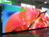 12mm LED Display voor Stage Backgroud (ls-I-p12-r)