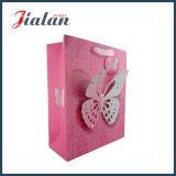 La farfalla personalizza il sacco di carta stampato 3D poco costoso di alta qualità di disegno