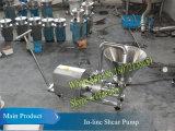 bomba de emulsão da tesoura 8t/H elevada (misturador inline)