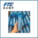 BambusFiberor Polyester-abkühlendes Tuch mit OPP Flaschen-Verpackung