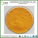供給の等級か食品等級または薬の等級の葉酸のビタミンB9、CAS: 59-30-3