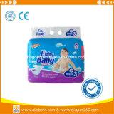 Prodotti del bambino di alta qualità, prezzo del pannolino del bambino nel migliore dei casi