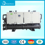industrieller wassergekühlter hermetischer Kühler der Schrauben-280kw