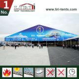 機密保護の点検のための巨大な玄関ひさしのテントの構造50mのスパンの幅