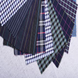 [ت/ك] [يرن-دد] لباس داخليّ قماش