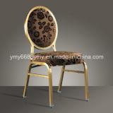 熱い販売の優雅な円形の屈曲は椅子を宴会でもてなす