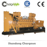 jogo de gerador elétrico do gás da biomassa do biogás de Genset do dossel silencioso dos equipamentos de potência do motor de gás do metano 15kw-3MW