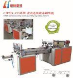 기계 가격을 만드는 HDPE LDPE PE 쓰레기 t-셔츠 물색 비닐 봉투