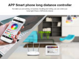 고성능 LED WiFi 관제사 (IBOX2)