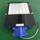 9W-120W LED Street Lamp, High Efficiency, Mueren-Casting Aluminum