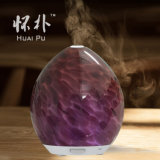 Difusor novo do aroma para o petróleo essencial (HP-1010-A-4)