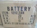 12V 2.2ah VRLA gedichtete Leitungskabel-saure wartungsfreie Solarbatterie