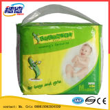 중국에 있는 중국 Supplier Sunny Baby Diaper Disposable Baby Diapers Manufacturers