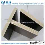 El precio bajo con la madera contrachapada marina de calidad superior para la construcción