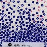 Yingcai 0.5mのFloweretの水路測量のフィルム水転送の印刷のフィルム