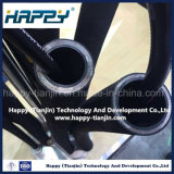 Boyau en caoutchouc hydraulique de spirale à haute pression du fil d'acier R9
