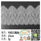 Wholesale를 위한 공상 Design Beautiful Eyelash Lace