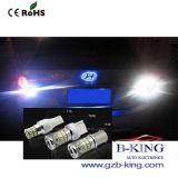 Lámpara de reserva auto de la nueva alta calidad