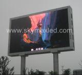 F4s Skymax 2016の新型ショッピングモールLEDカラースクリーン