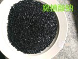 Classe superior de Humate do sódio fertilizante orgânico da nitro