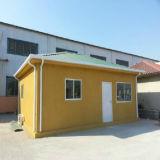 産業および住宅アプリケーション(KXD-01)のための前設計された構造スチールの建物