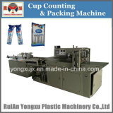Plastikcup-Verpackungsmaschine, Papiercup-Verpackungsmaschine, Cup-Paket-Maschine