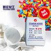 Titanium Dioxide Rutile Grade for PVC Pipe/PVC Window