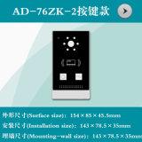 Videotür-Telefon-Shell mit Druckknopf (AD-76ZK-2)