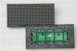 P8 SMD 옥외 풀 컬러 발광 다이오드 표시
