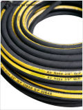 Gewebe Braided Air Rubber Hose für 300 P/in Working Pressure