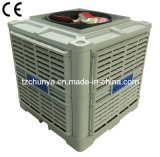 セリウムCertificateとの30000 CMH IndustrialおよびCommercial Evaporative Air Cooler
