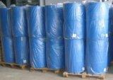 Diallylのジメチルアンモニウム塩化物(DMDAAC)の、低価格競争