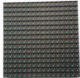 P10 P16 정면 접근 옥외 광고 발광 다이오드 표시