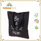 女性のキャンバスの女性ショルダー・バッグのハンドバッグの戦闘状況表示板のショッピング浜袋