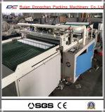 自動A4サイズコピーのペーパーロール打抜き機(DC-H1200)