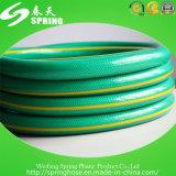 水まきのためのベストセラーの低価格のプラスチック高圧PVCガーデン・ホース